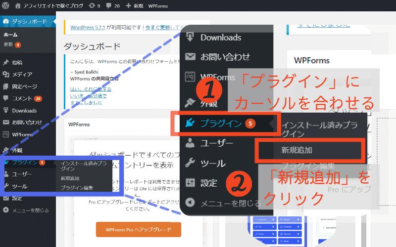 Plugin cursor on