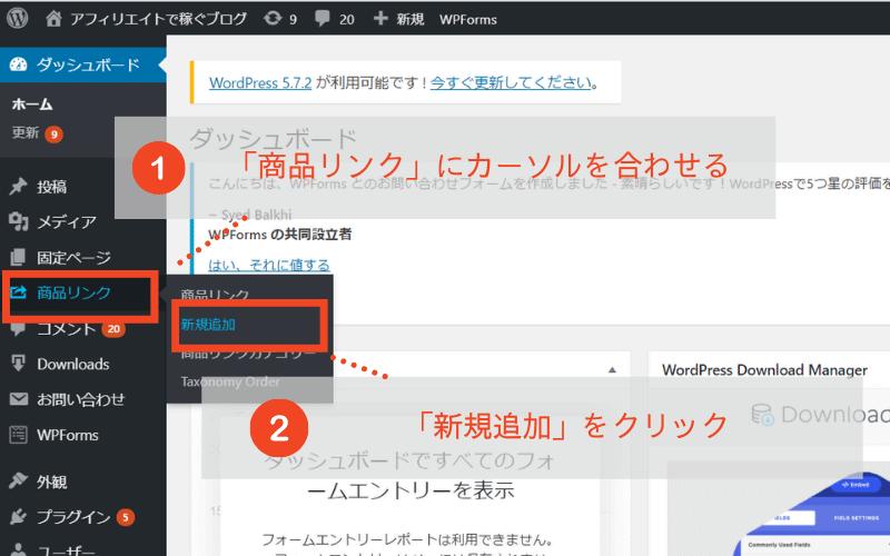 Product link cursor